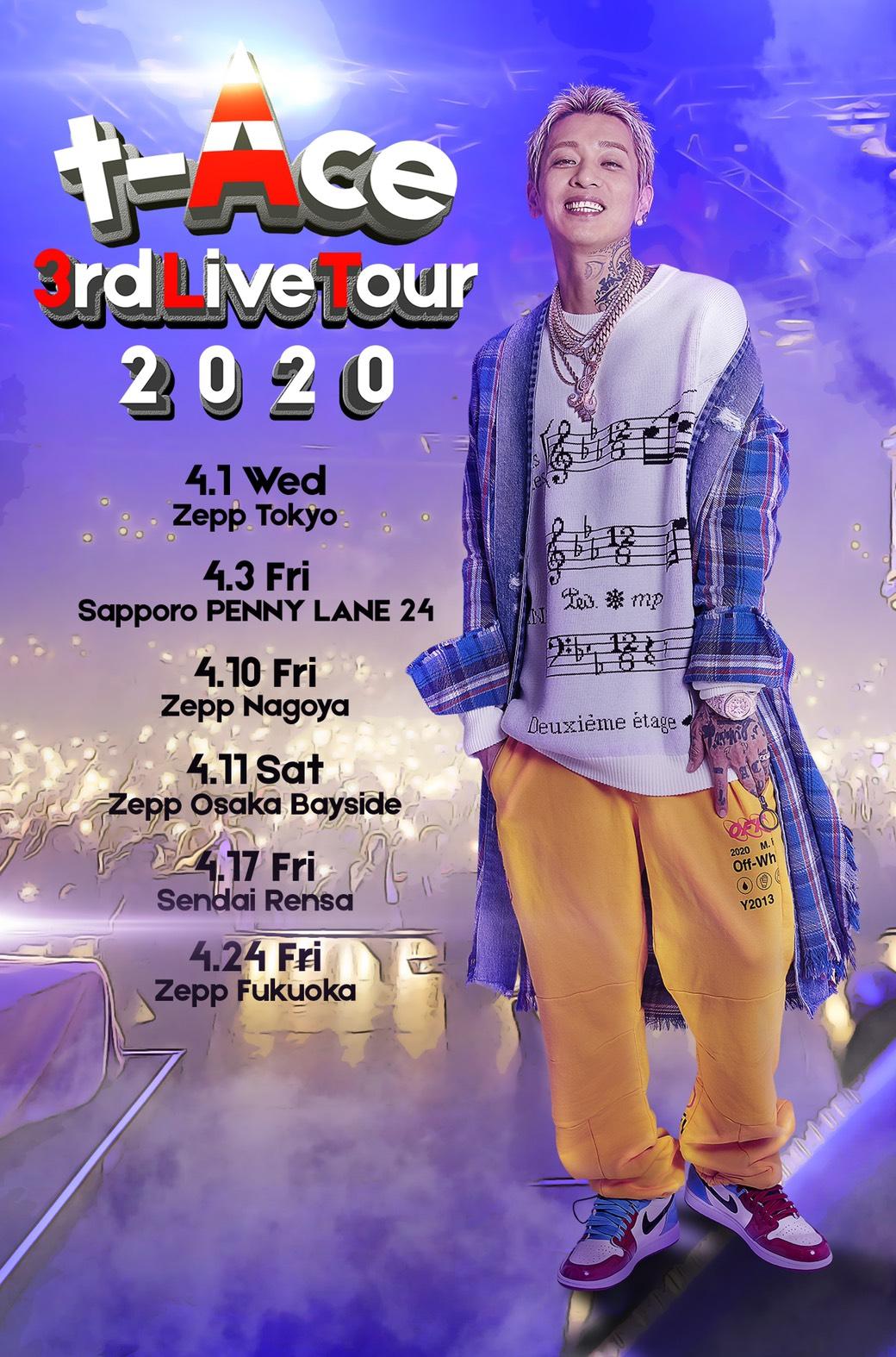 schedule2258